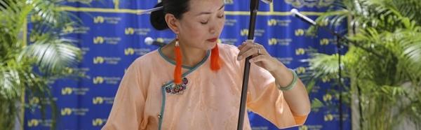 Lu Chengxiang